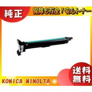 「送料無料」イメージングユニット コニカミノルタ 4062212 ブラック (純正)|esco-lightec