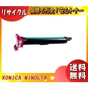 「送料無料」イメージングユニット コニカミノルタ 4062412 マゼンタ (リサイクル)「E&Qマーク認定品」|esco-lightec