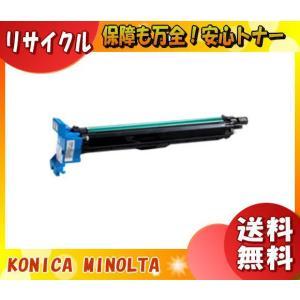「送料無料」イメージングユニット コニカミノルタ 4062512 シアン (リサイクル)「E&Qマーク認定品」|esco-lightec