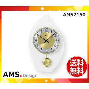 「送料無料(一部除外の場合有)」クォーツ壁掛け時計 おしゃれ ドイツ製 振り子 22×36×4cm 7150 AMS|esco-lightec