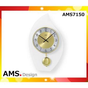 クォーツ壁掛け時計 おしゃれ ドイツ製 振り子 22×36×4cm 7150 AMS「送料1620円」|esco-lightec