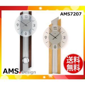 「送料無料(一部除外の場合有)」クォーツ壁掛け時計 おしゃれ ドイツ製 振り子(各色)23×62×7cm 7207 AMS|esco-lightec