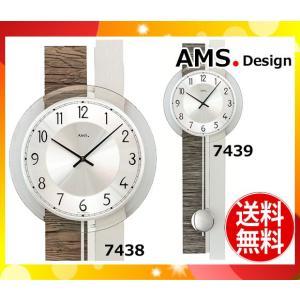 「送料無料」高級時計 おしゃれ ドイツ製 振り子 モダン ガラスの文字盤 23×67×7cm 7438 7439 2色 AMS|esco-lightec