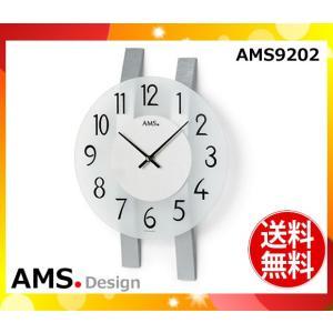 「送料無料(一部除外の場合有)」クォーツ壁掛け時計 おしゃれ ドイツ製 シンプル 23×62×7cm 9202 AMS|esco-lightec
