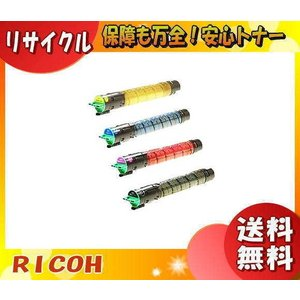 ■RICHO〔リコー〕 ■Model number:   C1800 × 4色セット 〔リサイクル〕...