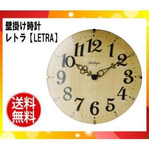 「送料無料(一部除外の場合有)」掛け時計 電波 インターフォルム LETRA レトラ CL-6867-NA ナチュラル「CL6867NA」|esco-lightec