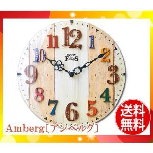 「送料無料(一部除外の場合有)」 壁掛時計「Anberg-アンベルク」電波時計(ヴィンテージ風)インターフォルム CL-8931「CL8931」|esco-lightec
