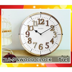 壁掛け時計 電波時計 Tiel(ティール)インターフォルム CL-9706 ナチュラル見やすい 木「CL9706」「送料区分B」|esco-lightec