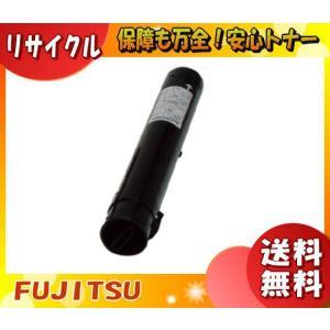 「送料無料」トナーカートリッジ 富士通 CL111B 大容量 ブラック(リサイクル)「E&Qマーク認定品」|esco-lightec