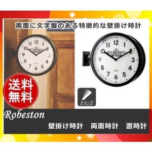 掛け時計 壁掛け時計 両面時計 置時計 モノトーン インターフォルム ロベストン ROBESTON CL-2138 「送料無料」 esco-lightec