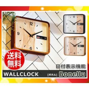 インターフォルム CL-2551LB CL-2551BK [各色] Bonellu [ボネル] DAY DATE [時間とともに曜日と日付が変わるデイデイト機能]「ラッピング対応」「送料無料」|esco-lightec