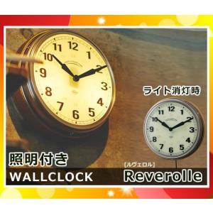 掛け時計 インターフォルム ルヴェロル レトロアメリカン CL-2560 照明  CL2560「ラッピング対応」「送料区分B」|esco-lightec