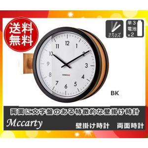 インターフォルム CL-3276BK Mccarty [マッカーティ] 両面壁掛け時計 スイープムーブメント ボディ木調塗装 海外カフェのような空間を作ります。「送料無料」 esco-lightec