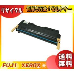 「送料無料」FUJI XEROX 富士ゼロックス CT350516 ドラム/トナーカートリッジ(リサイクル) 品質・環境管理基準  全項目達成  「E&Qマーク認定品」|esco-lightec