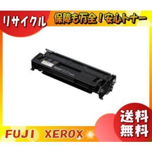 FUJI XEROX 富士ゼロックス ドラム/トナーカートリッジ CT350872 リサイクル 印字枚数:10,000枚 DocuPrint [E&Qマーク認定]「国内再生品][送料無料]|esco-lightec