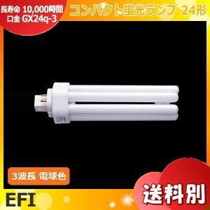 コンパクト形蛍光管(FHT形電球色)エフィ FHT24EX-L 定格寿命10,000時間 定格寿命10,000時間 「10」「送料区分B」「JS」|esco-lightec