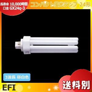 コンパクト形蛍光管(FHT形昼白色)エフィ FHT24EX-N 定格寿命10,000時間 「10」「送料区分B」「JS」|esco-lightec