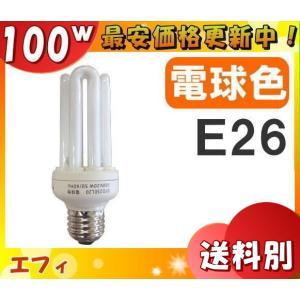 電球型蛍光灯 D形 エフィ EFD25EL/20-E26 電球色 100W相当 寿命8000時間 (E26) 最小サイズ 「M10M」「送料区分A」|esco-lightec