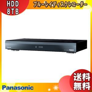 ●商品名:ブルーレイディスクレコーダー ●型番:DMR-UCX8060 ●メーカー:パナソニック ●...