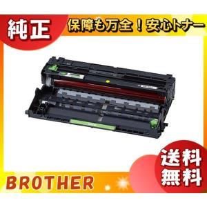 「送料無料」ブラザー DR-60J ドラムカートリッジ(純正)DR60J|esco-lightec