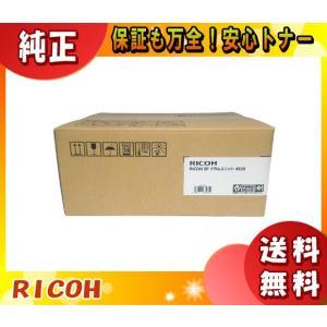 RICHO リコー SP ドラムユニット 4500 メーカー純正 新品 印刷枚数:20,000枚 対応機種:sp4510/sp4510sf/4500/3610 感光体ドラムユニット「送料無料」|esco-lightec