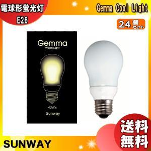 電球形蛍光灯 e26 Gemma Warme Light EFA08EL/V E26 電球色 270...