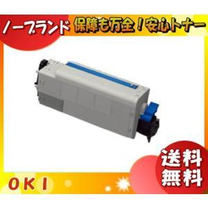 「送料無料」トナーカートリッジ オキ EPC-M3B2 (汎用)|esco-lightec