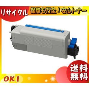「国内再生品」オキ EPC-M3C2 EPトナーカートリッジ (リサイクル)「E&Qマーク認定品」|esco-lightec