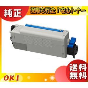 「送料無料」オキ EPC-M3C3 EPトナーカートリッジ (純正)|esco-lightec