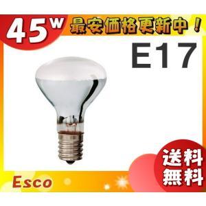 [25個セット]Esco KR100/110V45WR50(LR110V50WS) 50形  ミニクリプトン電球レフタイプ(ミニレフ電球) 口金E17 寿命:2,000時間 「送料無料」「FR」|esco-lightec