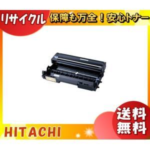 【送料無料】トナーカートリッジ 日立 EZ-4539EP-J80 (リサイクル)【E&Qマーク認定品】|esco-lightec