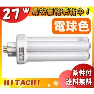 日立 FDL27EX-L  パラライト2(コンパクト形蛍光ランプ) 口金形状GX10q-4 27W ハイルミック電球色 3,000K Ra84 「10」「送料区分B」「JS」|esco-lightec