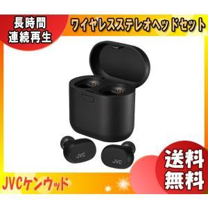 JVCケンウッド HA-LC50BT-B ワイヤレスステレオヘッドセット チャコールブラック 通信安定Bluetooth5.0 class1 重低音/ボーカルモード「送料無料」|esco-lightec