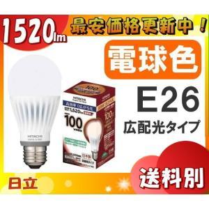 日立(HITACHI) LDA13L-G/100C [LDA13LG100C] LED電球 一般電球タイプ 100W相当 電球色 広配光 口金E26 「送料区分A」「J1S」|esco-lightec