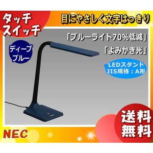 \Orchestrating a brighter world NEC  ●メーカー:NEC ●光源...
