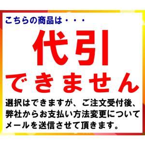 ★ナイトセール★アイリスオーヤマ IC-FAC...の詳細画像1