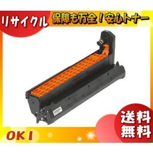 「送料無料」「国内再生品」ドラム オキ ID-C3KK ブラック (リサイクル)「E&Qマーク認定品」|esco-lightec