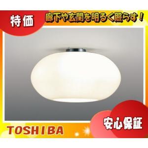 東芝 IG-2006 小型シーリング LEDランプ別売 UT・廊下・内玄関向け「IG2006」「送料区分B」|esco-lightec