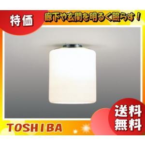 「送料無料」東芝 IG-2007 小型シーリング LEDランプ別売 UT・廊下・内玄関向け「IG2007」|esco-lightec