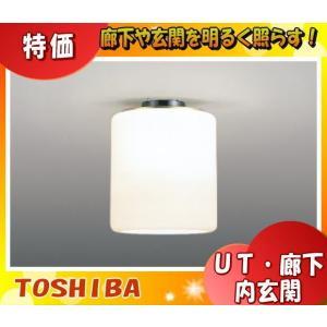 東芝 IG-2007 小型シーリング LEDランプ別売 UT・廊下・内玄関向け「IG2007」「送料区分B」|esco-lightec