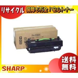 「送料無料」トナーカートリッジ シャープ IN112Z(EP-J) リサイクルトナー「E&Qマーク認定品」|esco-lightec