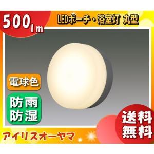 「送料無料」アイリスオーヤマ IRCL5L-CIPLS-BS-P LED浴室灯 LED一体型タイプ 円型/シルバー 500lm 白熱灯器具60形相当 電球色「IRCL5LCIPLSBSP」|esco-lightec