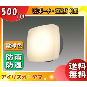 「送料無料」アイリスオーヤマ IRCL5L-SQPLS-BS-P LED浴室灯 LED一体型タイプ 角型/シルバー 500lm 白熱灯器具60形相当 電球色「IRCL5LSQPLSBSP」|esco-lightec