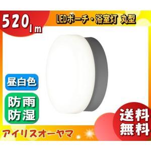 「送料無料」アイリスオーヤマ IRCL5N-CIPLS-BS-P LED浴室灯 LED一体型タイプ 円型/シルバー 520lm 白熱灯器具60形相当 昼白色「IRCL5NCIPLSBSP」|esco-lightec