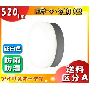 アイリスオーヤマ IRCL5N-CIPLS-BS-P LED浴室灯 LED一体型タイプ 円型/シルバー 520lm 白熱灯器具60形相当 昼白色「IRCL5NCIPLSBSP」「送料区分A」|esco-lightec