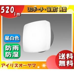「送料無料」アイリスオーヤマ IRCL5N-SQPLS-BS-P LED浴室灯 LED一体型タイプ 角型/シルバー 520lm 白熱灯器具60形相当 昼白色「IRCL5NSQPLSBSP」|esco-lightec
