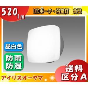 アイリスオーヤマ IRCL5N-SQPLS-BS-P LED浴室灯 LED一体型タイプ 角型/シルバー 520lm 白熱灯器具60形相当 昼白色「IRCL5NSQPLSBSP」「送料区分A」|esco-lightec