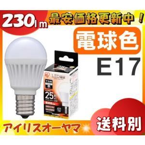 NEW  ECOHiLUX アイリスオーヤマ  LDA2L-H-E17-2T5  5年保障 密閉器具対応 E17口金 小形電球25形相当 電球色 2.3W 230lm 「送料区分A」|esco-lightec