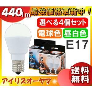 [5年保証] アイリスオーヤマ LED電球 E17 40相当 440lm [選べる4個セット 送料無料] 電球色/昼白色 LDA4L(4N)-H-E17-2T52P [組み合わせ選択] 密閉対応