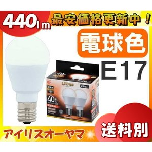 ECOHiLUX アイリスオーヤマ LDA4L-G-E17-4T52P 2個パック 5年保障 密閉器具対応 広配光タイプ E17口金 40形相当 電球色 4.4W 440lm「送料区分A」